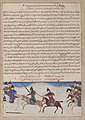 Anonymous - Nuh, son of Mansur suppressing rebels, from a Manuscript of Hafiz-i Abru's Majma' al-tawarikh - 1983.94.13 - Yale University Art Gallery.jpg