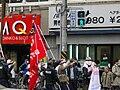 Anti-APEC rally by Kakumaru-ha 1.JPG
