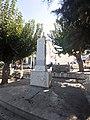 Antifascist monument in Evdoilos, Ikaria, Greece.jpg