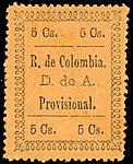 Antioquia 1890 5c provisional Sc85 unused.jpg