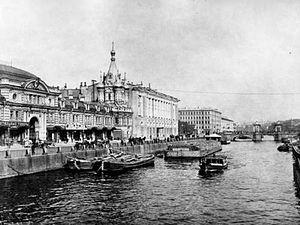 Apraksin Dvor - View of Apraksin Dvor from Fontanka Quay in 1900.