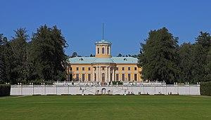Arkhangelskoye Palace - Image: Arkhangelskoe Estate Aug 2012 buildings 08