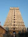 Arunachaleshvara Temple Tiruvannamalai.JPG