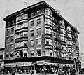 Ashton's Dry Goods - A major department store in Rockford during the early 20th century.jpg