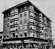Ashton's Dry Goods - A major department store in Rockford during the early 20th century