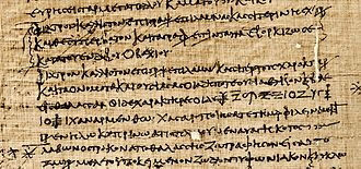 Asterisk - The asteriskos used in an early Greek papyrus.