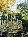 Atagoyama Railway ruins.jpg
