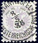 Austria Levant 1883 Sc13a.jpg
