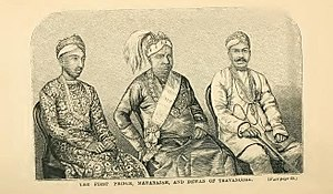 Visakham Thirunal - Visakham Thirunal as First Prince with his brother Ayilyam Thirunal and the Dewan Rajah Sir T. Madhava Rao