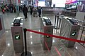 BMAC card faregate for Sub-Central Line at Beijing West Station (20180105195846).jpg