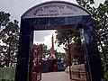 Balbhadra Gate Nalapani.jpg