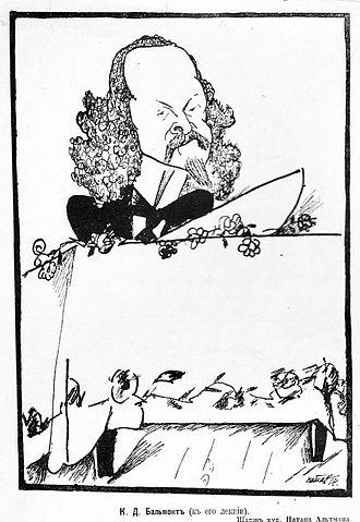 К лекциям К.Д.Бальмонта. Карикатура Н.И.Альтмана, 1914 год; «Солнце России», 1915г.