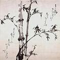 Bamboo by Hatta Tomonori (Kagoshima City Museum of Art).jpg