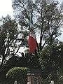 Bandera de México en Coyoacán.jpg