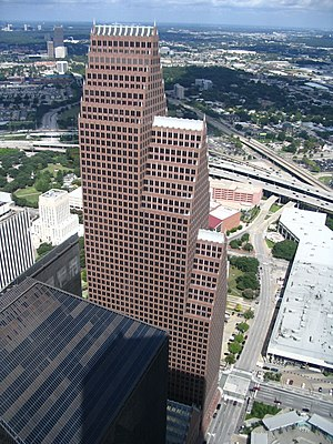 Bank of America Center (Houston) - Image: Bank of America Center (Houston)