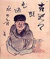 Basho by Kinkoku c1820.jpg