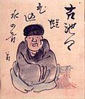 Yokoi Kinkoku