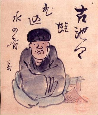 Haiga - Portrait of Matsuo Bashō by Yokoi Kinkoku, c. 1820. The calligraphy relates one of Bashō's most famous haiku poems: Furu ike ya / kawazu tobikomu / mizu no oto (An old pond / a frog jumps in / the sound of water).