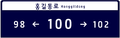 Basic of Numbering in South Korea (Stand for)(Example 2, even number).png