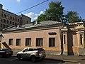 Basmanny, Moscow 2019 - 7300.jpg