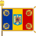 Battle flag of Romania (Naval Forces model).png