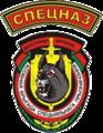 Belarus Internal Troops--MU 3214 patchs.png