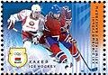 Belarus souvenir sheet no. 72 - XXI Winter Olympic Games in Vancouver (ice hockey).jpg