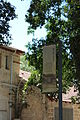 Ben Shemen Youth Village Central Courtyard IMG 8720.JPG