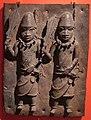 Benin, placca con due dignitari, XVI-XVII sec.JPG