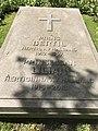 Bertil & Lilian of Sweden grave 2017 (2).jpg