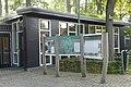 Bezoekerscentrum Wolfslaar P1100766.jpg