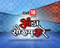 Bhandaa Saukhyabhare.png