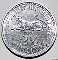 Biafran 2½ shilling coin from 1969 of aluminium..JPG