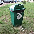 Biala-Podlaska-dog-feces-container-180827.jpg