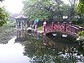 Binhu, Wuxi, Jiangsu, China - panoramio (315).jpg