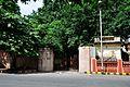 Birla Park Entrance - Kolkata 2012-09-18 1058.JPG
