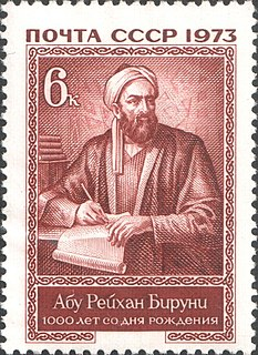 Al-Biruni 11th-century Persian scholar and polymath