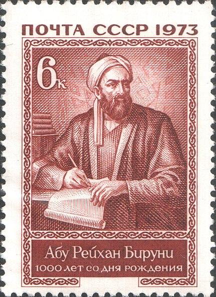File:Biruni-russian.jpg