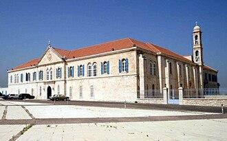 Maronite Church - Seat of the patriarchate in Bkerké, Lebanon