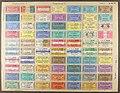 Blatt aus der historischen Fahrkartensammlung des Deutschen Technikmuseums Berlin - 00000003 F.jpg