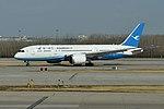 Boeing 787-8 'B-2761' Xiamen Airlines (46636076375).jpg