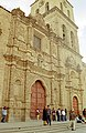 Bolivia-19 - Church of San Francisco (2217306213).jpg
