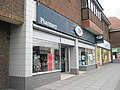 Boots in Cosham High Street - geograph.org.uk - 783949.jpg