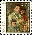 Bora Baruh 2011 Serbian stamp.jpg
