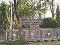 Bose Institute -Guest House - panoramio.jpg