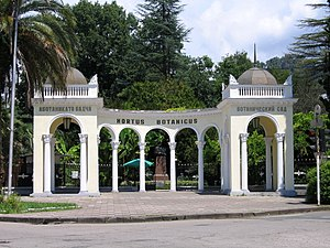 Sukhumi botanical garden - Entrance of the botanical garden
