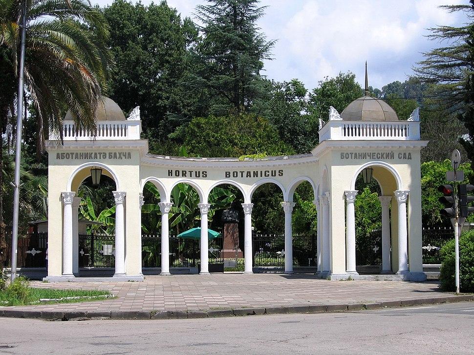 Botanical garden.Sukhum