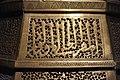 Brass lantern inlaid with silver, Mamluk, Egypt, 14th century, The David Collection, Copenhagen (4) (36013070020).jpg