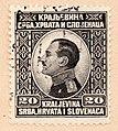 Briefmarke Königreich Serbien Kroatien und Slowenien um 1940 PD.JPG