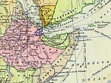 Где находится эритрея